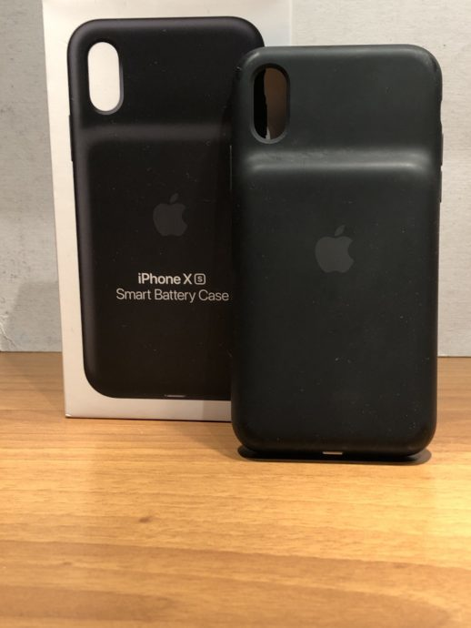 SmartBatteryCase – Funziona su iPhone X?